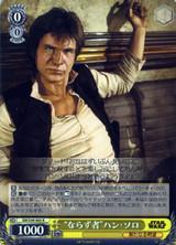 Scoundrel Han Solo SW/S49-005 R