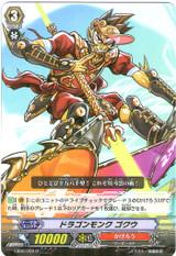 Dragon Monk, Goku EB09/009 R