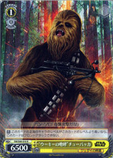Roar of Wookie Chewbacca SW/S49-010 R