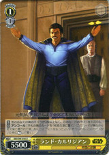 Lando Calrissian SW/S49-016 U