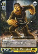 Wookie Chewbacca SW/S49-025 C