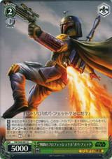 Battle Professional Boba Fett SW/S49-041 U