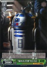 Hidden Mission R2-D2 SW/S49-043 C