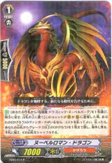 Nouvelleroman Dragon EB09/014 R