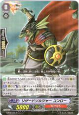 Lizard Soldier, Conroe EB09/016 R