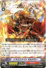 Dragon Knight, Morteza EB09/017 C