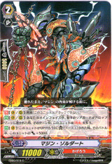 Genie Soldat EB09/019 C
