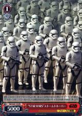 STAR WARS Stormtrooper SW/S49-123 PR