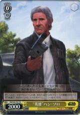 Hero Han Solo SW/S49-T02 TD