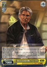 New Determination Within Him Han Solo SW/S49-T06 TD