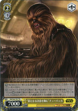 New Determination Within Him Chewbacca SW/S49-T07 TD