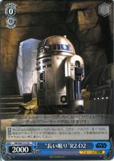 Long Sleep R2-D2 SW/S49-T13 TD