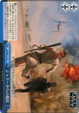Escape From Jakku SW/S49-T18 TD
