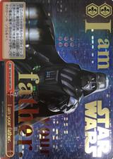 I am your father. SW/S49-083SWR SWR