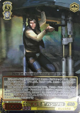 Smuggler Han Solo SW/S49-002SP SP