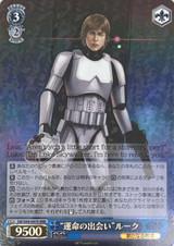 Encounter of Fate Luke SW/S49-097R RRR