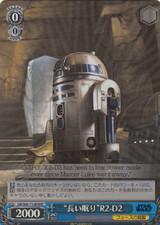 Long Sleep R2-D2 SW/S49-T13R RRR