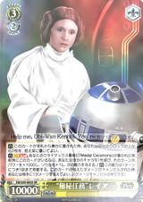 Secret Mission Leia SW/S49-003S SR