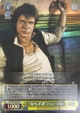 Scoundrel Han Solo SW/S49-005S SR