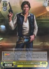 Captain of the Millennium Falcon Han Solo SW/S49-007S SR
