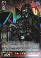 Tainted by Darkness Darth Vader SW/S49-060S SR