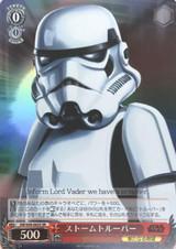 Stormtrooper SW/S49-063S SR
