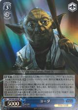 Yoda SW/S49-095S SR