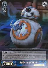 Premonition of Friendship BB-8 SW/S49-103S SR