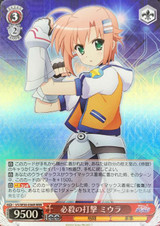 Miura, Critical Strike VS/W50-036R RRR