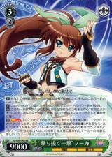 Piercing Strike Fuka VS/W50-003 RR