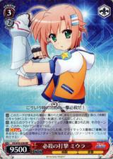Miura, Critical Strike VS/W50-036 RR
