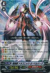Transcendence Dragon, Dragonic Nouvelle Vague EB09/S01 SP