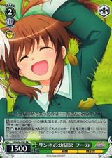 Fuuka, Rinne's Childhood Friend VS/W50-P01 PR