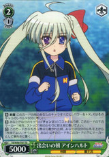 Einhart, Morning of Encounter VS/W50-T07
