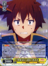 Full of Concerns Kazuma KS/W49-005 R