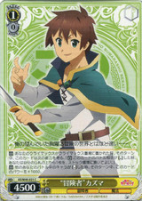 Adventurer Kazuma KS/W49-021 C