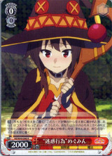 Problematic Act Megumin KS/W49-040 R