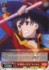 Crimson Demon Girl Megumin KS/W49-T06 TD