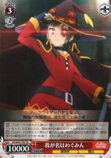 My Name Is Megumin KS/W49-T09 TD