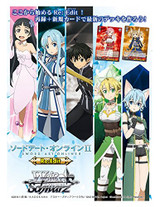 Sword Art Online Re Edit Booster BOX