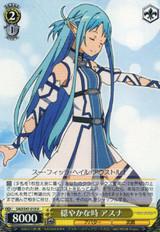 Asuna, Moment of Tranquility SAO/S47-010 U