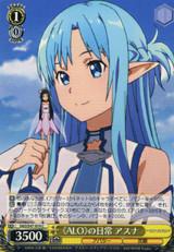 """Asuna, Normal """"ALO"""" Life SAO/S47-014 C"""