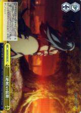 Zekken's Last Moments SAO/S47-023 CR