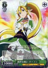 Leafa, Pure Wish SAO/S47-029 R