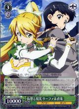 Leafa & Suguha, Virtual And Reality SAO/S47-030 R
