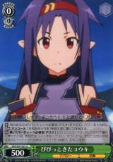 Yuuki, With Her Intuition SAO/S47-031 U