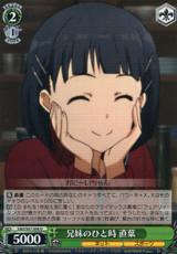 Suguha, Moment of Sibling Time SAO/S47-036 U