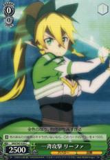 Leafa, Attacking Together SAO/S47-038 C