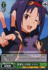 Yuuki, Innocent And Wild SAO/S47-042 C