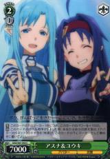 Asuna & Yuuki SAO/S47-044 C